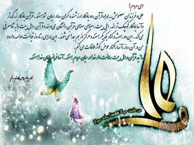 عکس نوشته با موضوع فضیلت های  امام علی(ع)در خطبه پیامبر در روز غدیر